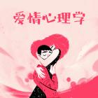 情感勒索|中国式亲恋关系的爱与痛、情与伤