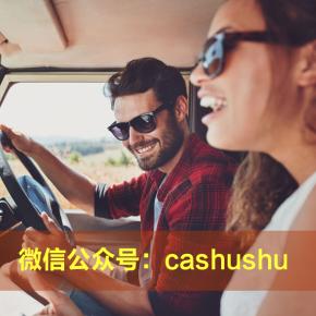 第01节 怎样展现高价值,公众号cashushu