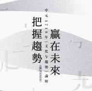 许文胜:汉字发现世界真相01