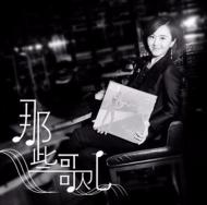 李荣浩:用冷漠撑起华丽的真人秀表演
