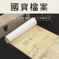 八桂传奇——风云突变靖江王城